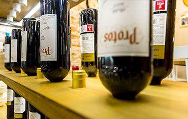 Restaurante El Mirador del Rio Carlos III -Restaurante El Mirador del Rio Carlos III - Carta de Vinos