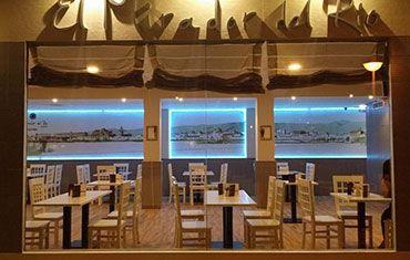 Restaurante El Mirador del Rio Noreña - Fachada